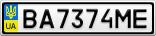 Номерной знак - BA7374ME