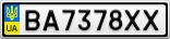 Номерной знак - BA7378XX