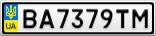 Номерной знак - BA7379TM