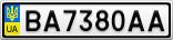Номерной знак - BA7380AA