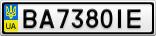 Номерной знак - BA7380IE