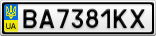 Номерной знак - BA7381KX