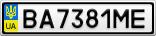 Номерной знак - BA7381ME