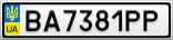 Номерной знак - BA7381PP