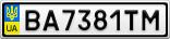Номерной знак - BA7381TM