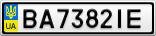 Номерной знак - BA7382IE