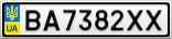 Номерной знак - BA7382XX