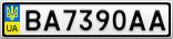 Номерной знак - BA7390AA