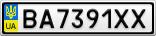 Номерной знак - BA7391XX