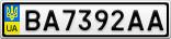 Номерной знак - BA7392AA