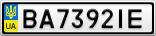 Номерной знак - BA7392IE