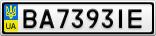 Номерной знак - BA7393IE