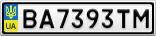 Номерной знак - BA7393TM