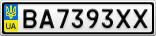 Номерной знак - BA7393XX