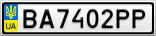 Номерной знак - BA7402PP