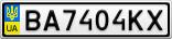 Номерной знак - BA7404KX
