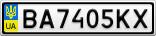 Номерной знак - BA7405KX