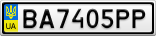 Номерной знак - BA7405PP