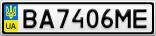 Номерной знак - BA7406ME