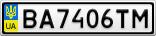 Номерной знак - BA7406TM