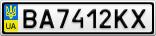 Номерной знак - BA7412KX