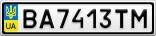 Номерной знак - BA7413TM
