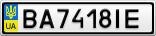 Номерной знак - BA7418IE