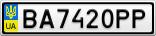 Номерной знак - BA7420PP