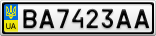Номерной знак - BA7423AA