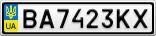 Номерной знак - BA7423KX