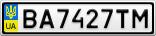 Номерной знак - BA7427TM