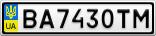 Номерной знак - BA7430TM