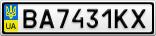 Номерной знак - BA7431KX