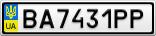 Номерной знак - BA7431PP