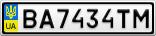 Номерной знак - BA7434TM