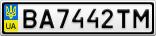 Номерной знак - BA7442TM