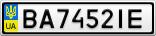 Номерной знак - BA7452IE