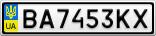 Номерной знак - BA7453KX
