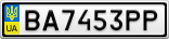 Номерной знак - BA7453PP