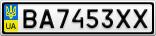 Номерной знак - BA7453XX
