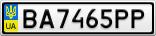 Номерной знак - BA7465PP