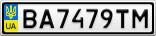 Номерной знак - BA7479TM