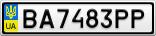 Номерной знак - BA7483PP