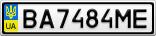 Номерной знак - BA7484ME