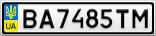 Номерной знак - BA7485TM