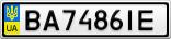 Номерной знак - BA7486IE