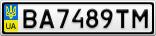 Номерной знак - BA7489TM