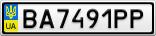 Номерной знак - BA7491PP