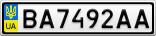 Номерной знак - BA7492AA