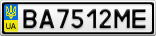 Номерной знак - BA7512ME